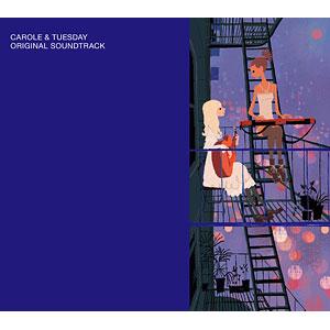 【特典】CD TVアニメ「キャロル&チューズデイ」オリジナルサウンドトラック