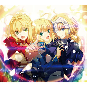 CD Fate song material 完全生産限定盤