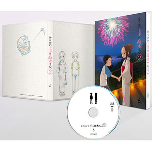 BD からかい上手の高木さん2 Vol.6 初回生産限定版 (Blu-ray Disc)