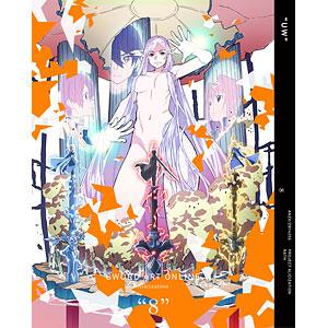 BD ソードアート・オンライン アリシゼーション 8 完全生産限定版 (Blu-ray Disc)
