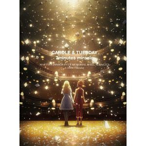BD 「キャロル&チューズデイ」 Blu-ray Disc BOX Vol.2