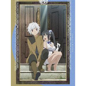 DVD ダンジョンに出会いを求めるのは間違っているだろうかII Vol.1 初回仕様版