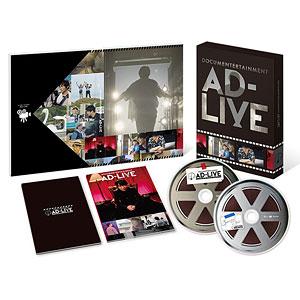 DVD ドキュメンターテイメント AD-LIVE 完全生産限定版