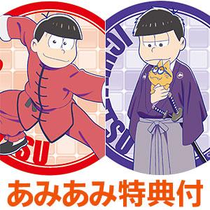【あみあみ限定特典】DVD えいがのおそ松さん DVD 赤塚高校卒業記念BOX