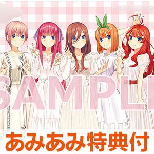 【あみあみ限定特典】DVD 五等分の花嫁スペシャルイベント