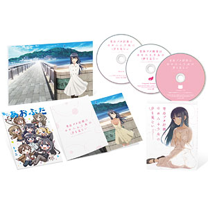 【特典】BD 青春ブタ野郎はゆめみる少女の夢を見ない 完全生産限定版 (Blu-ray Disc)