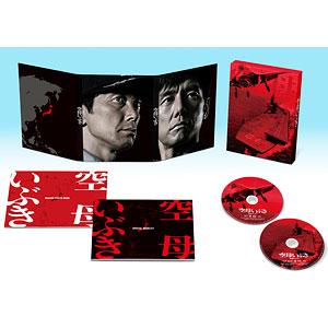 BD 空母いぶき 特装限定版 (Blu-ray Disc)