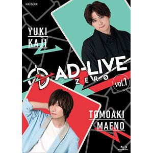 BD 「AD-LIVE ZERO」第1巻(梶裕貴×前野智昭) (Blu-ray Disc)