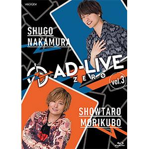 BD 「AD-LIVE ZERO」第3巻(仲村宗悟×森久保祥太郎) (Blu-ray Disc)