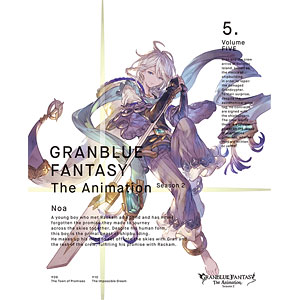 BD GRANBLUE FANTASY The Animation Season 2 5 完全生産限定版 (Blu-ray Disc)