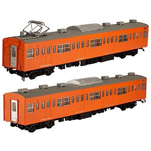 PP073 JR東日本201系直流電車(中央線)モハ201・モハ200キット