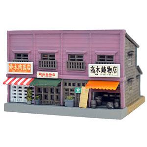 建物コレクション 055-3 商店長屋B3