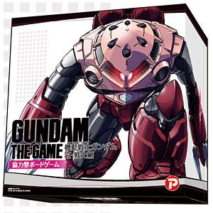 ボードゲーム GUNDAM THE GAME - 機動戦士ガンダム:哀・戦士編 -