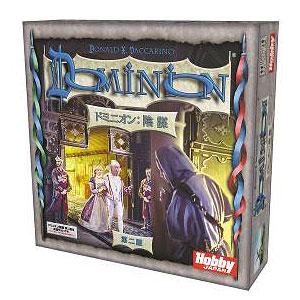 カードゲーム ドミニオン:陰謀 第二版 日本語版