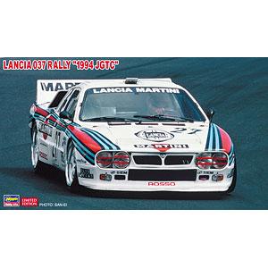 """1/24 ランチア 037ラリー """"1994 全日本GT"""" プラモデル"""