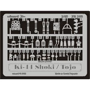 1/48 中島 キ44 鍾馗 ズームエッチングパーツ (H社用)