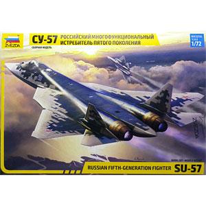1/72 スホーイ Su-57 プラモデル