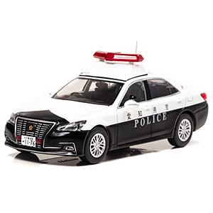 1/43 トヨタ クラウン ロイヤル (GRS210) 2017 愛知県警察地域部自動車警ら隊車両 (110)