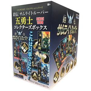 鎧伝 サムライトルーパー 五勇士 コレクターズボックス プラモデル