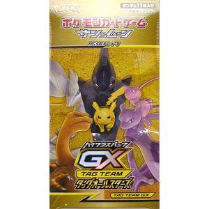 ポケモンカードゲーム サン&ムーン ハイクラスパック TAG TEAM GX タッグオールスターズ 10パック入りBOX