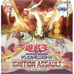 遊戯王OCG デュエルモンスターズ IGNITION ASSAULTイグニッション・アサルト 30パック入りBOX (仮称)