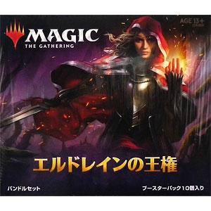 マジック:ザ・ギャザリング エルドレインの王権 バンドル(日本語版)
