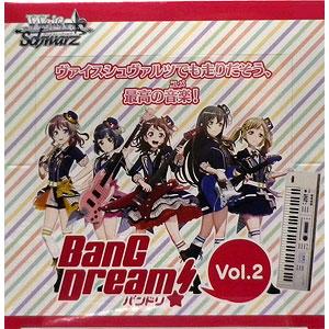 【特典】ヴァイスシュヴァルツ ブースターパック 「BanG Dream!」Vol.2 18BOX入りカートン