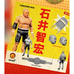 アルティメイト 7インチ・アクションフィギュア『新日本プロレス』シリーズ1 石井智宏