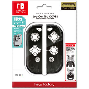Joy-Con TPU COVER for Nintendo Switch ブラック
