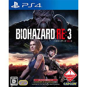PS4 BIOHAZARD RE:3 通常版