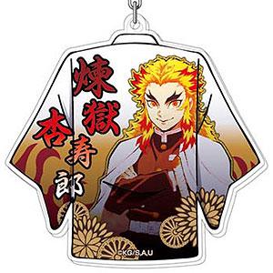 アクリルキーホルダー 鬼滅の刃 Vol.2 03 煉獄杏寿郎