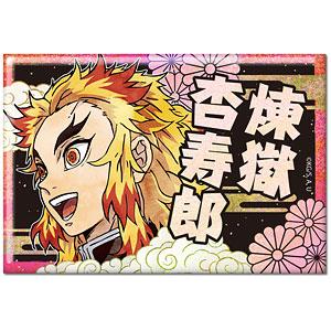 鬼滅の刃 ホログラム缶バッジ Ver.2 デザイン02(煉獄杏寿郎)