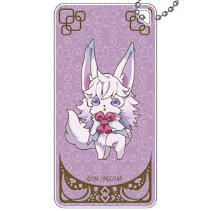 Fate/Grand Order-絶対魔獣戦線バビロニア- ドミテリアキーチェーン フォウ SD