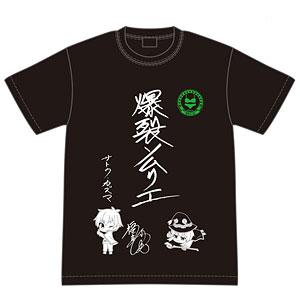 映画 この素晴らしい世界に祝福を!紅伝説 爆裂ソムリエTシャツ(福島潤直筆題字)XL