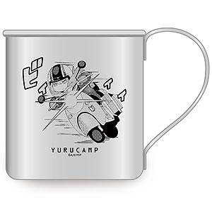 ゆるキャン△ ステンレスマグカップ デザイン02(志摩リン)