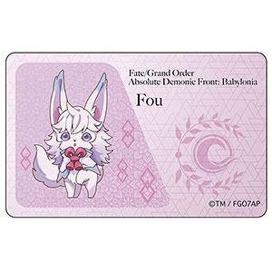 Fate/Grand Order -絶対魔獣戦線バビロニア- ICカードステッカー フォウ SD