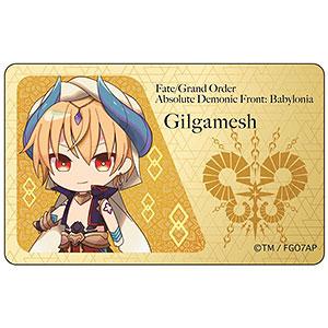 Fate/Grand Order -絶対魔獣戦線バビロニア- ICカードステッカー ギルガメッシュ SD