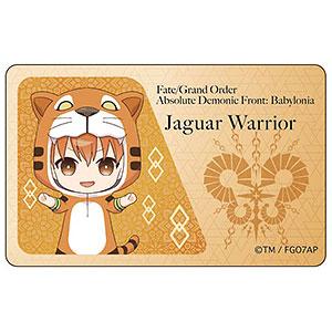Fate/Grand Order -絶対魔獣戦線バビロニア- ICカードステッカー ジャガーマン SD