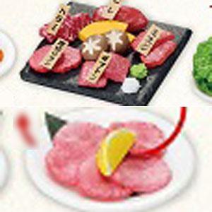 【特典】ぷちサンプル 今日は焼肉!じゅうじゅう苑
