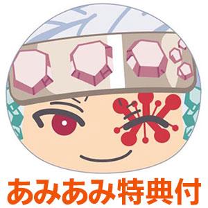 【あみあみ限定特典】鬼滅の刃 おまんじゅうにぎにぎマスコット3 8個入りBOX