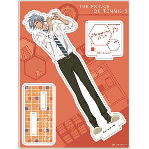 新テニスの王子様 アクリルスタンド(D 仁王)