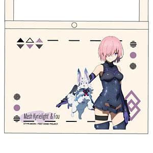 Fate/Grand Order -絶対魔獣戦線バビロニア- サコッシュ マシュ・キリエライト