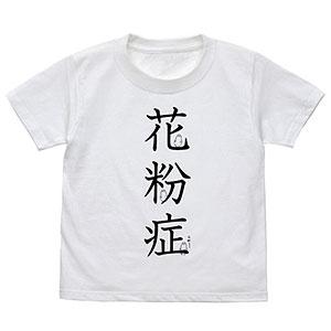 はたらく細胞 花粉症 キッズTシャツ/WHITE-150cm