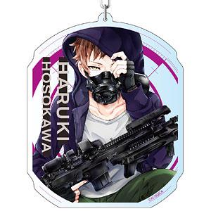 青春×機関銃 デカキーホルダー 細川春樹