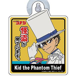 名探偵コナン カーサインプレート 怪盗キッド
