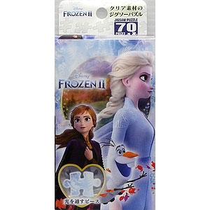 ジグソーパズル プリズムアートプチ アナと雪の女王2 風に吹かれて 70ピース (97-222)