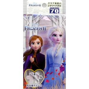 ジグソーパズル プリズムアートプチ アナと雪の女王2 魔法の旅へ 70ピース (97-223)