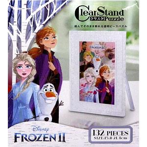 ジグソーパズル クリアスタンドパズル アナと雪の女王2 新たな旅の始まり 132ピース (2500-42)