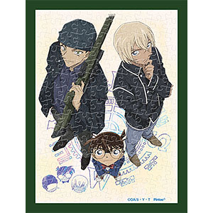 ジグソーパズル まめパズル 名探偵コナン コナン&赤井&安室 150ピース (MA-44)