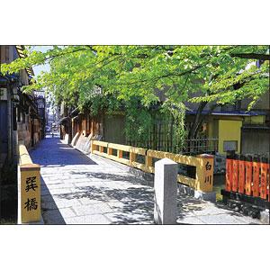 ジグソーパズル 京風情‐祇園巽橋‐(京都) 1000ピース(10-1361)